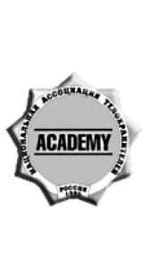 The Academy of the National Association of Bodyguards (NAST) of Russia